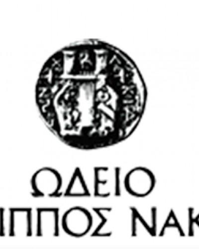 Συναυλίες Φίλιππος Νάκας