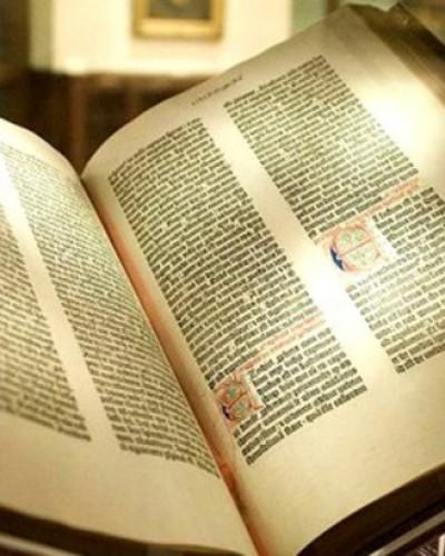 Το πρώτο ελληνικό βιβλίο