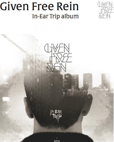 Ο Τριπολίτης Ανδρέας Κουρέτας – ο πρώτος μου δίσκος «IN-EAR TRIP» με την μπάντα GIVEN FREE REIN