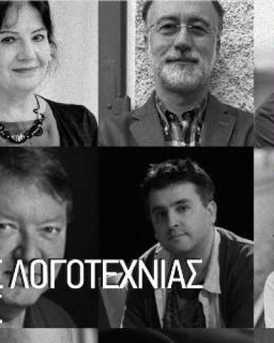 13η Διεθνής Eκθεση Βιβλίου Θεσσαλονίκης