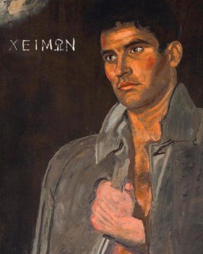 Πόσα «έπιασαν» έργα Ελλήνων καλλιτεχνών στο Greek Sale; O Tσαρούχης στα top