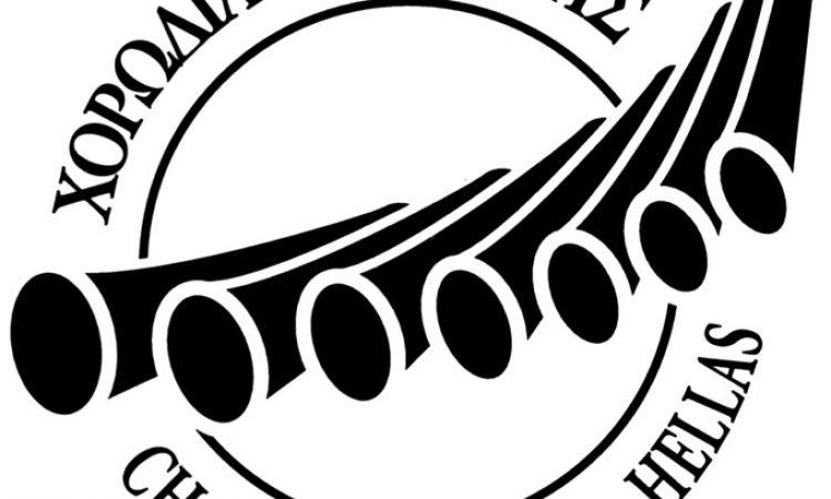 2° ΠΑΝΕΛΛΗΝΙΟ FOLK FESTIVAL TRIPOLIS από τη ΧΟΡΩΔΙΑ ΤΡΙΠΟΛΗΣ
