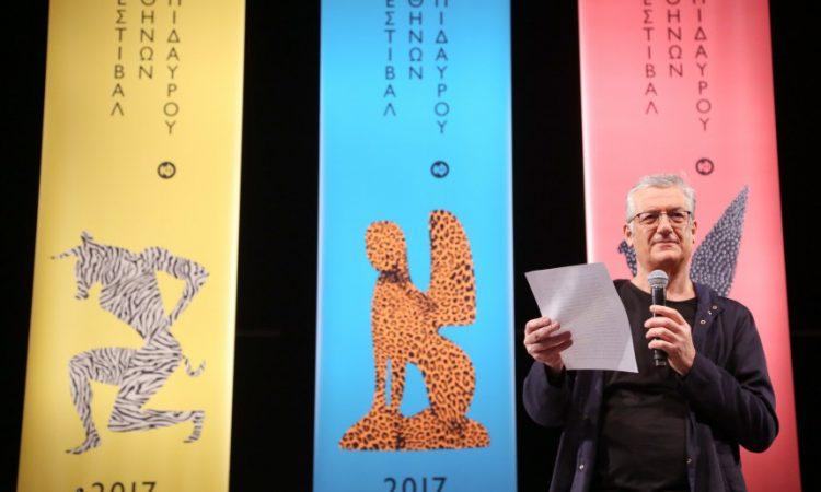 Τι θα δούμε φέτος στο Φεστιβάλ Αθηνών 2017 και τι θεσμούς εισάγει ο Β. Θεοδωρόπουλος