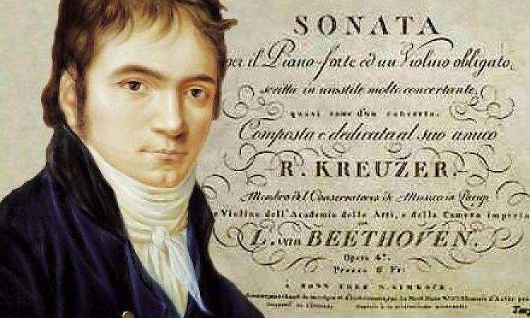 Σονάτα για βιολί αρ. 9 (Σονάτα του Κρόιτσερ)