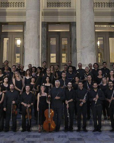 Η Φιλαρμόνια Ορχήστρα Αθηνών στη Γερμανική Εκκλησία