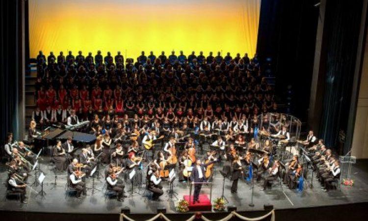 2ος κύκλος ακροάσεων της ΣΟΝΕ για Ορχήστρα – Χορωδία – Τραγουδιστές απ' όλη την Ελλάδα